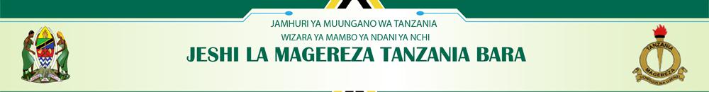 Jeshi la Magereza Tanzania Bara